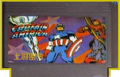 CAPTAIN AMERICA AND THE AVENGERS DENDY 8 BIT