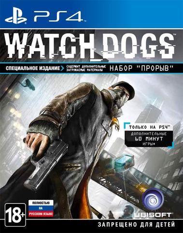 Watch Dogs PS4 ����������� ������� ��� ��� � �������!!!
